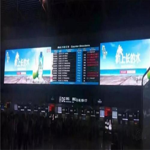 成都双流国际机场T2 航站楼DE 安检口-P3-130 ㎡
