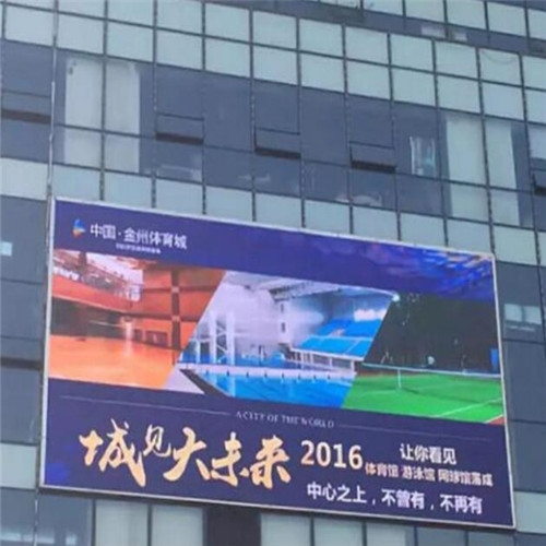 贵州省富康国际酒店-P10-130 ㎡