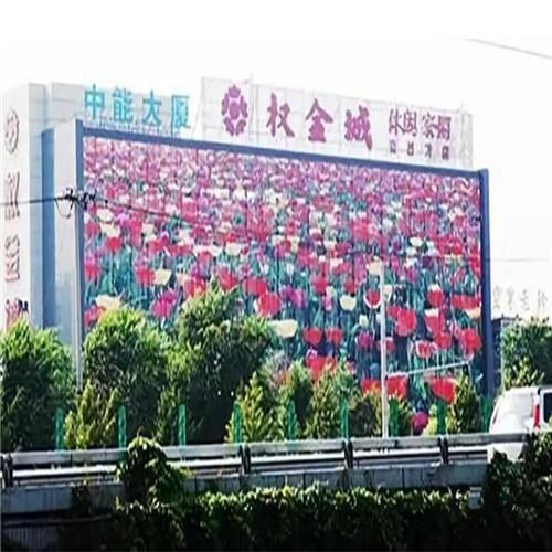 北京西四环北路中能大厦-户外-P16-1000m²