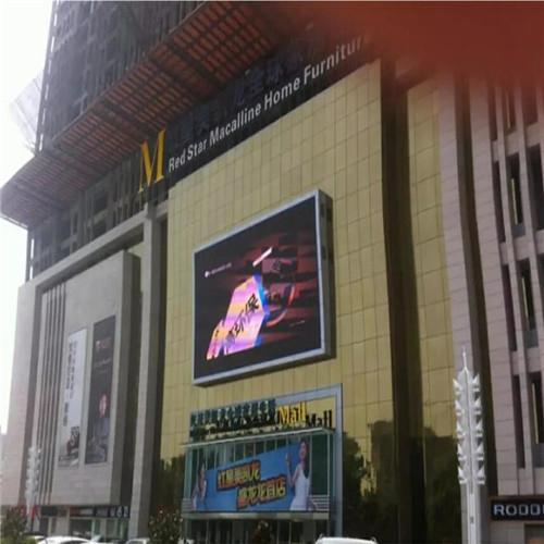 西安龙首村盛龙广场红星美凯龙-P16-130 ㎡