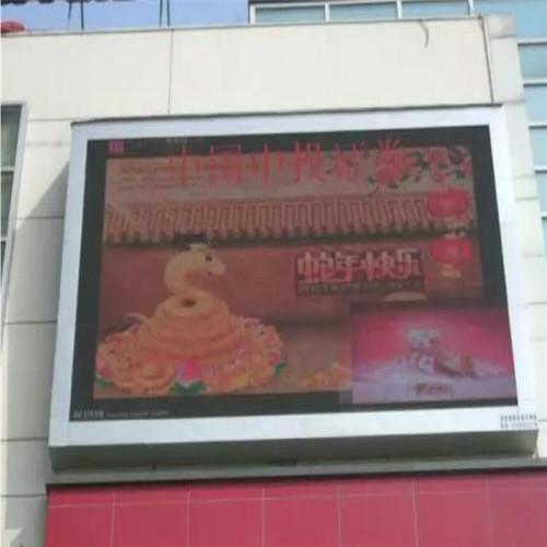 淮安中投证券公司P16 全彩-30m²