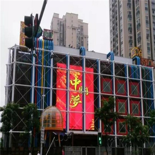 重庆市-P7.8-108 ㎡