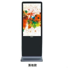 Menpad42寸落地款广告机 )